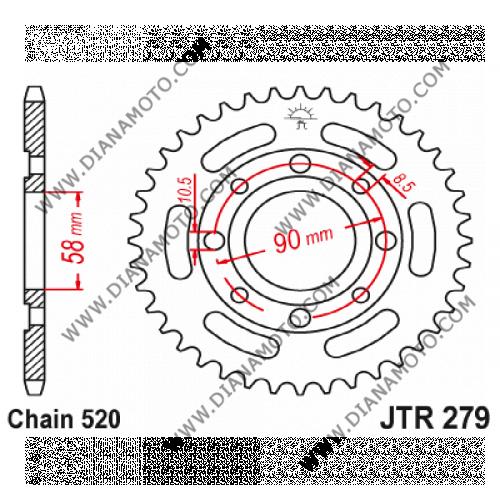 Зъбчатка задна JTR 279 - 31 к. 1966