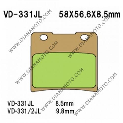 Накладки VD 331 EBC FA103 FERODO FDB389/R CARBONE 2280 LUCAS MCB542 Goldfren 85 NHC S3020 CU-1 СИНТЕРОВАНИ к. 14-47