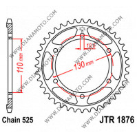 Зъбчатка задна JTR 1876 - 43 к. 2024