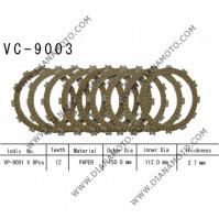 Съединител NHC 150x112x2.7 - 9 бр. 12 зъба CD5638 Friction paper к. 14-463