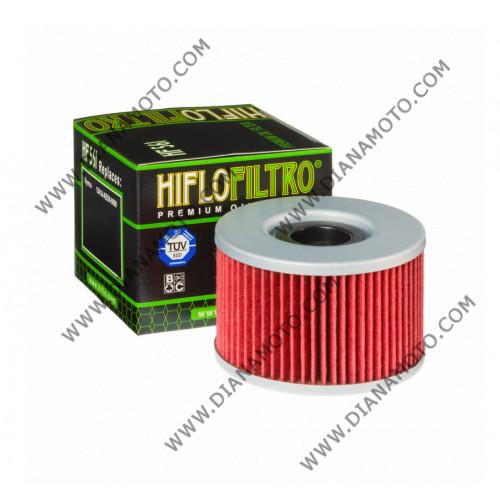 Маслен филтър HF561 k. 11-92