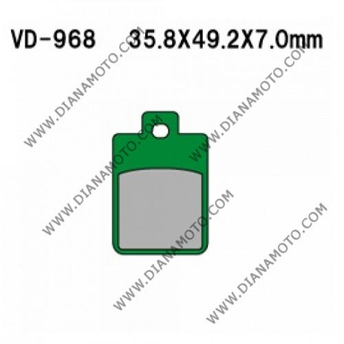 Накладки VD 968 EBC FA260 FERODO FDB968 FDB2057 LUCAS MCB695 Ognibene 43015600 Органични к. 41-96