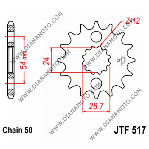 Зъбчатка предна JTF 517 - 17 к. 4532