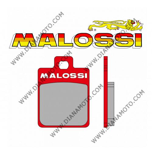 Накладки VD 968 Malossi 6215079S Malossi 6215074 EBC FA260 Lucas MCB695 CARBONE 3043 k. 4-303