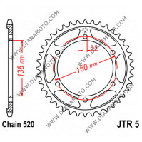 Зъбчатка задна JTR 5 - 43 = CHT 5 - 43 к. 5332