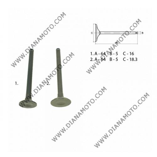 Клапани к-т GY6 50 16x64x5 и 18.3x64x5  к. 3-223