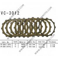 Съединител NHC 150x112x3.3 - 8 бр. 150x122.5x3.3 - 1 бр. 12 зъба CD3462 Friction paper к. 14-461