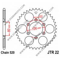 Зъбчатка задна JTR 22 - 49 к. 11308