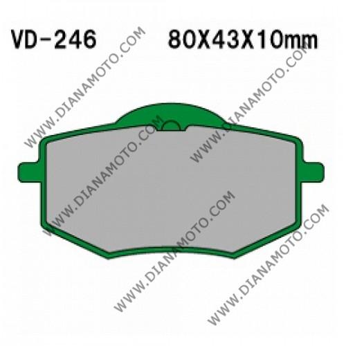 Накладки VD 246 EBC FA136 FERODO FDB591 LUCAS MCB587 NHC Y2027 AK150 Органични к. 14-79