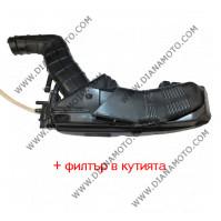 Филтърна кутия LB125Т-21 за китайски скутер к. 3-402