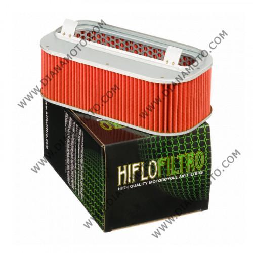 Въздушен филтър HFA1704  k. 11-342