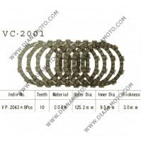 Съединител NHC 125.2x95x3-8бр. CD2317 R Friction paper к. 14-198