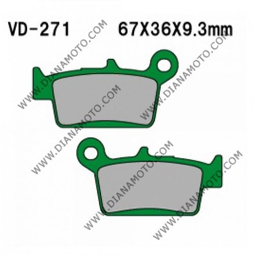 Накладки VD 271 EBC FA367 FERODO FDB2162 LUCAS MCB739 Ognibene 43029600 Органични к. 41-167