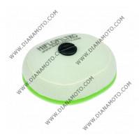 Въздушен филтър HFF5014  к. 11-248