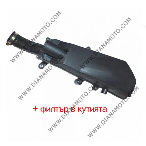 Филтърна кутия GY6 50 за китайски скутер к. 3-404
