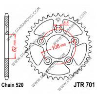 Зъбчатка задна JTR 701 - 39 к. 5894