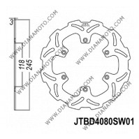 Спирачен диск преден Yamaha YZ 125 - 400 WR 250 - 400 ф 245x118x3.0 мм 6 болта JT 4080 к. 9015