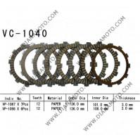 Съединител NHC  136x101x3-7 бр 136x108x3-1 бр 12 зъба CD1305 R Friction paper к. 14-399