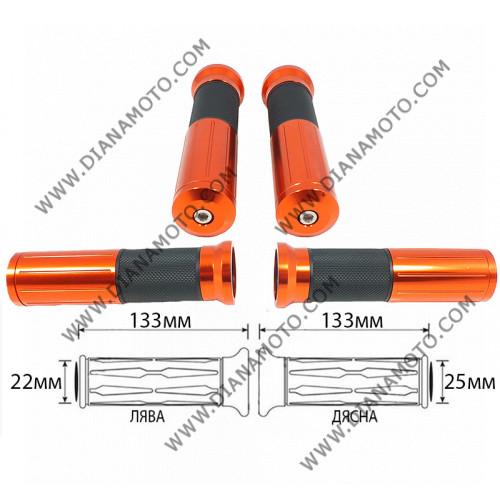 Дръжки XIN 610 оранжеви к. 10374