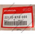 Вариатор Honda Lead 100 22110-KFH-000 к. 4289
