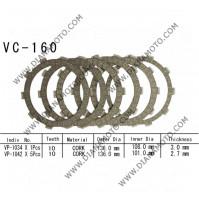 Съединител  NHC 136x101x3 - 5бр  136x108x3 - 1бр 10 зъба CD1160 R Friction Paper к. 14-160