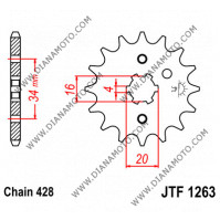 Зъбчатка предна JTF 1263 - 16 к. 7704