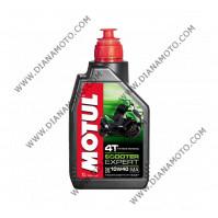 Масло Motul Scooter Expert 4T 10W40 полу синтетика 1 литър