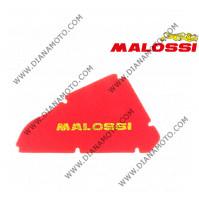 Въздушен филтър Malossi 1412205 Gilera Runner 50 Purejet NRG 50 MC3 к. 4-166