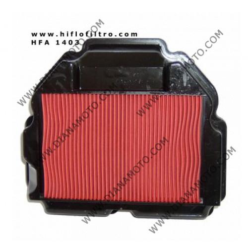 Въздушен филтър HFA1403 k. 11-133