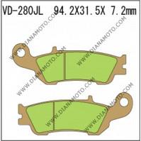 Накладки VD 280 EBC FA450 NHC Y2058 CU-1 СИНТЕРОВАНИ к. 14-389