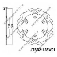 Спирачен диск заден Kawasaki KX125 - 500 89-04 ф 220x100x4.0 мм 6 болта JT 2112 к. 3823