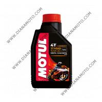 Масло Motul 7100 10W30 4T пълна синтетика 1 литър к. 12409