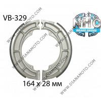 Накладки VB 329 ф 164х28мм EBC 629 NHC MBS3324 k. 14-348