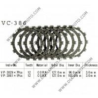 Съединител NHC 127x96x3.0 -7бр. 127x102x3.0 -1бр. 12 зъба CD3397 R Friction Paper к. 14-220