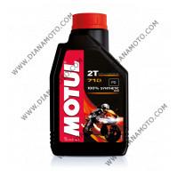 Масло Motul 710 2T пълна синтетика 1 литър k. 11253