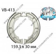 Накладки VB 413 ф 159.3х30мм EBC 706 NHC FERODO FSB718 NHC MBS4410 k. 14-350