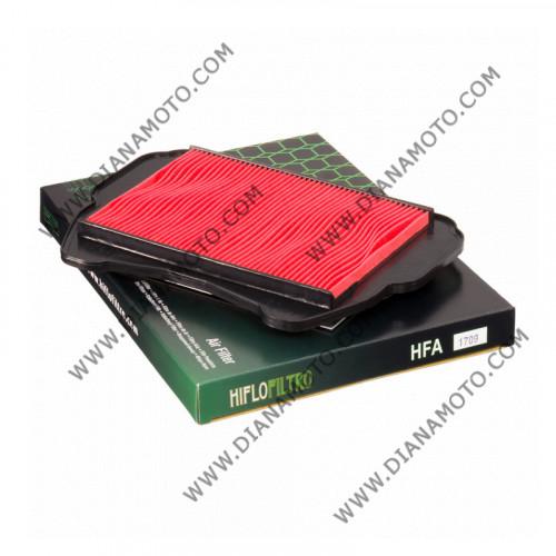 Въздушен филтър HFA1709  к. 11-11