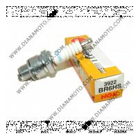Свещ NGK BR6HS 3922 к. 6953