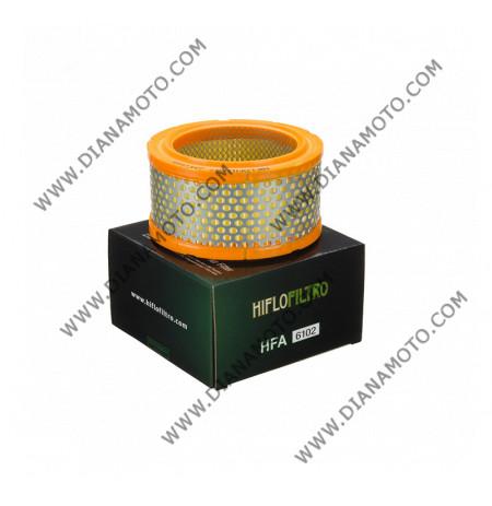Въздушен филтър HFA6102 к.11-399