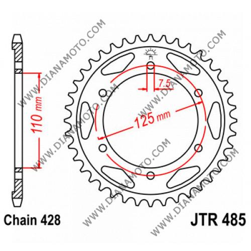 Зъбчатка задна JTR 485 - 46 к. 7789