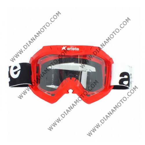 Очила за крос Ariete MX TERRA 12960-ARR червени к. 8799
