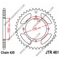 Зъбчатка задна JTR 461 - 50 к. 7781