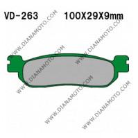 Накладки VD 263 CARBONE 2828 LUCAS MCB699 NHC Y2043 AM300 Органични k. 14-1