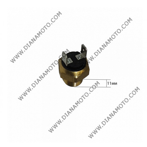 Термо сензор датчкик перка M16x1.5 к. 8833