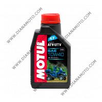 Масло Motul Atv Utv 10w40 минерално 1 литър