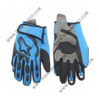 Ръкавици Аlpinestars NEO сини S k. 8108