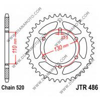 Зъбчатка задна JTR 486 - 42 к. 7790