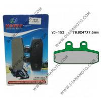 Накладки VD 152 EBC FA113 FA256 LUCAS MCB557 MCB673 NHC O7016 AK150 Ognibene 43022400 Органични к. 3-941