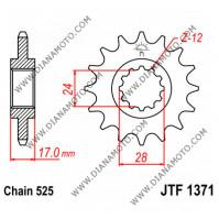 Зъбчатка предна JTF 1371 - 14 к. 7709