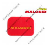 Въздушен филтър Malossi 1412432 Suzuki Burgman 400 преди 2007 k. 4-167